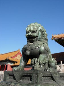 Bronze Lion, the Forbidden City, Beijing