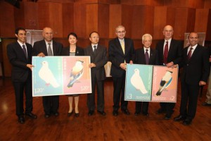 Israel-China 20th diplomatic relations anniversary commemorative stamp ceremony